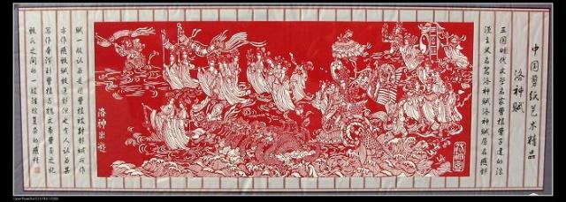 山西广灵剪纸艺术 - 山西大同圈 - 同城友约 - 搜