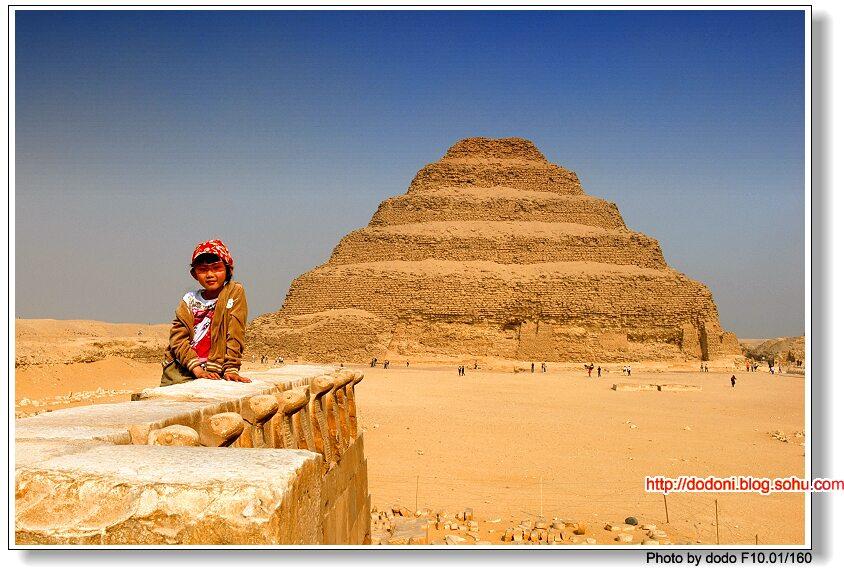 游金字塔----埃及,迪拜(阿联酋)春节游(3)