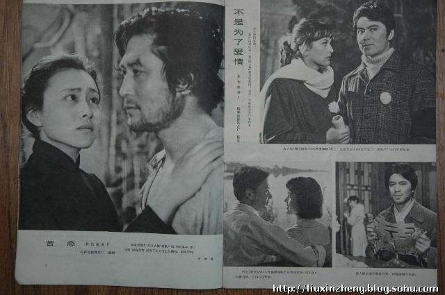 当时的热门电影《苦恋》、《这不是为了爱情》,文艺腔十足