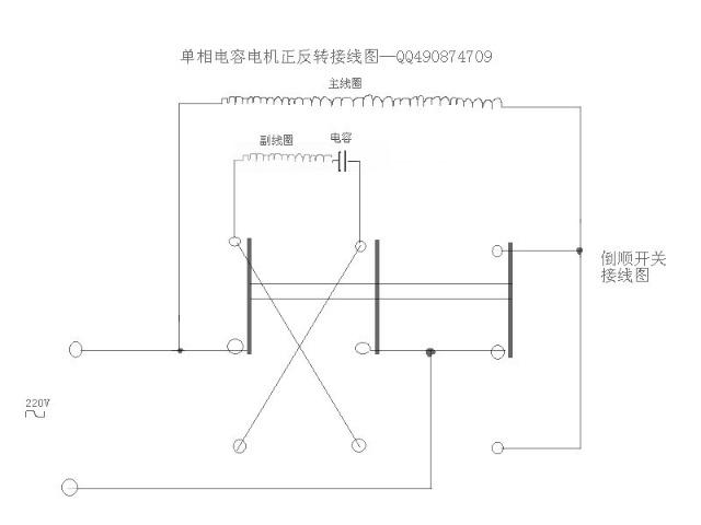 co两相电是接线接abo或者bco或者aco三相电就是接线abc电都是一样的