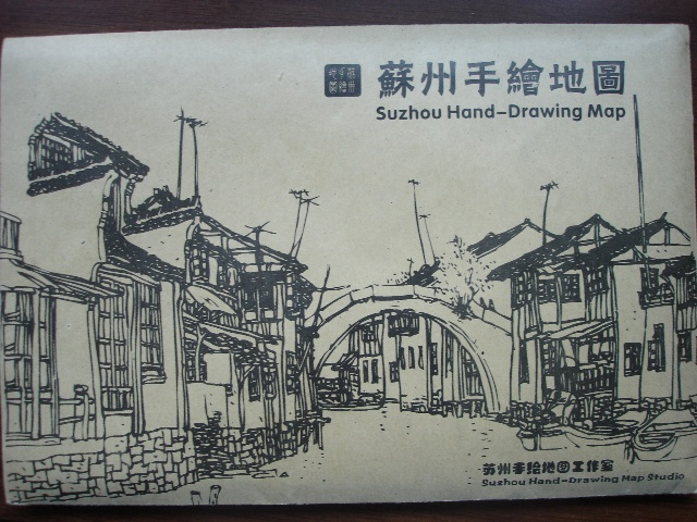 山塘街手绘