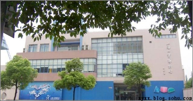 聚会地点:上海儿童博物馆(宋园路61号)