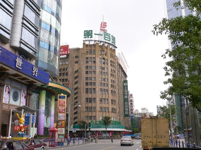 上海到邯郸航班