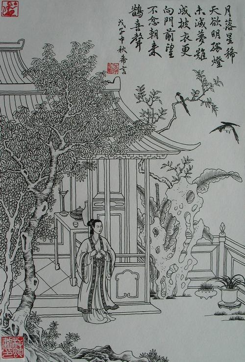 简笔画 手绘 素描 线稿 500_740 竖版 竖屏