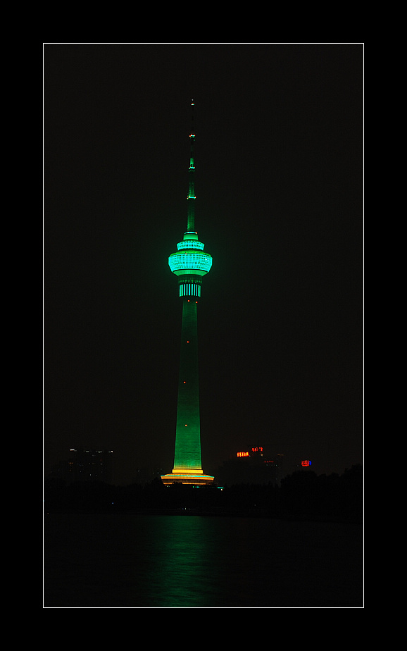 北京电视塔夜景 - 老年博客村