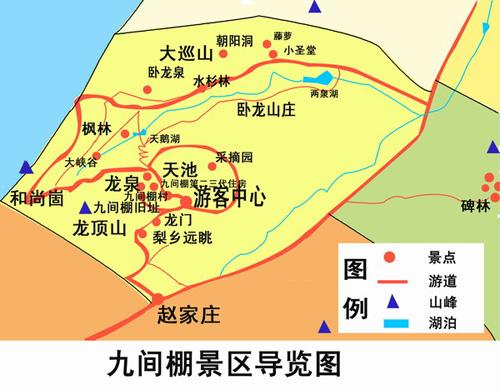 平邑蒙山风景区地图