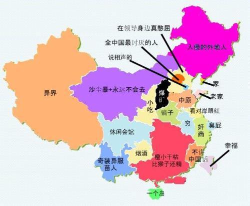 海南人心中的中国地图
