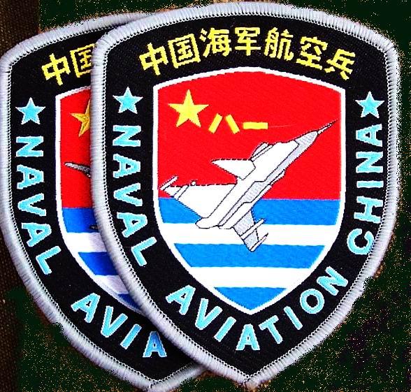 更换博客的头像吧,一幅《海军航空兵臂章》的照片