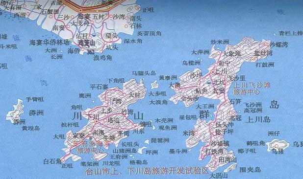 60,我所走过的地方/广东诸地谈/到台山上川岛玩海
