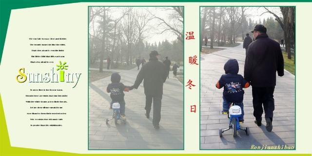 父子牵手背影图片; 父子牵手背影图片父子牵手背影简笔画 父子背影