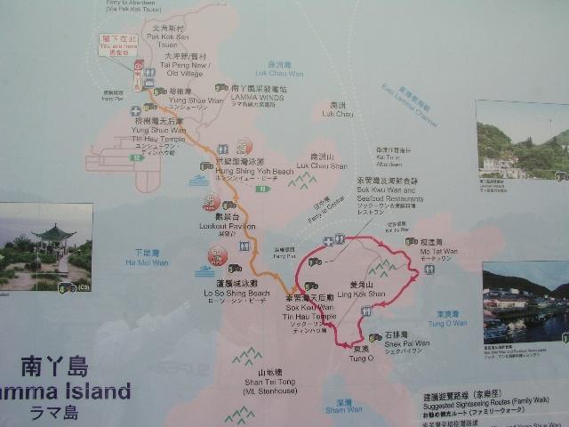 香港《香港南丫岛》