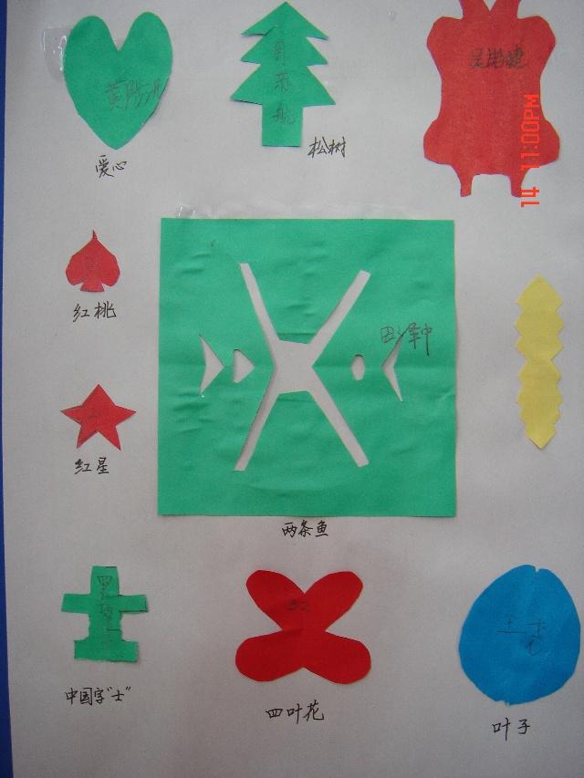 有趣的轴对称图形图片大全 有趣的剪纸――轴对称图形图片
