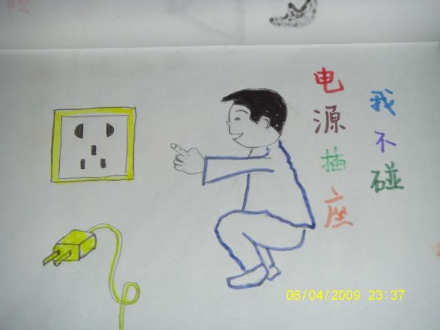 自制小图书-同同的家-搜狐博客