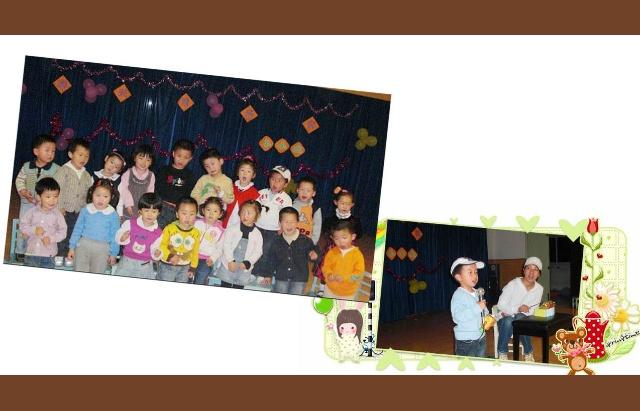 幼儿园里的春天音乐会