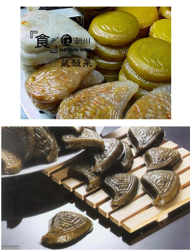 绿茸茸的意思_潮州小食-清心丸的荷塘乐色-搜狐博客