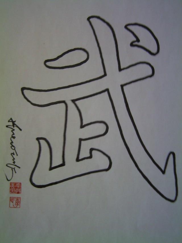 长江简笔画步骤儿童