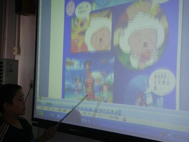 学生电子报刊作品展评:五年级一班《卡通世界