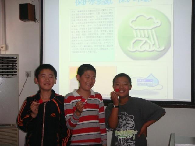 学生电子报刊作品展评:《保护水资源、保护环