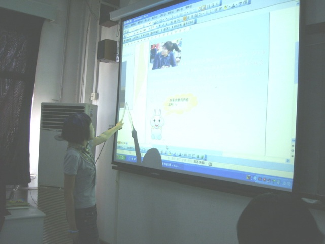 学生电子报刊作品展评:《和谐校园》 - 北京小