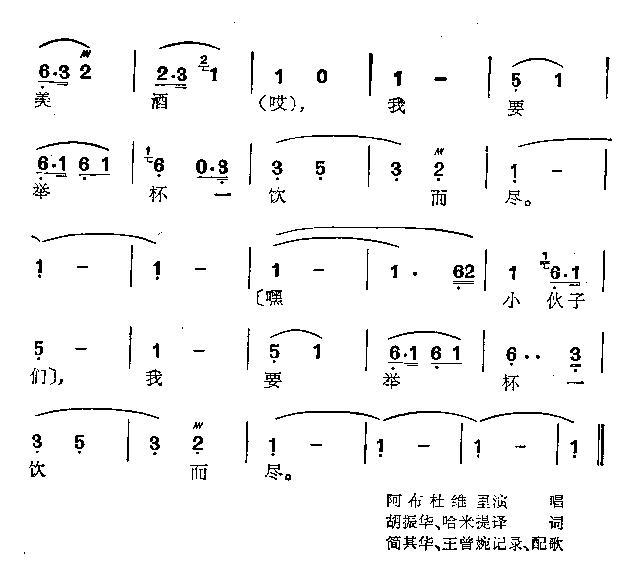 金子花与紫罗兰-曲谱歌谱大全-搜狐博客