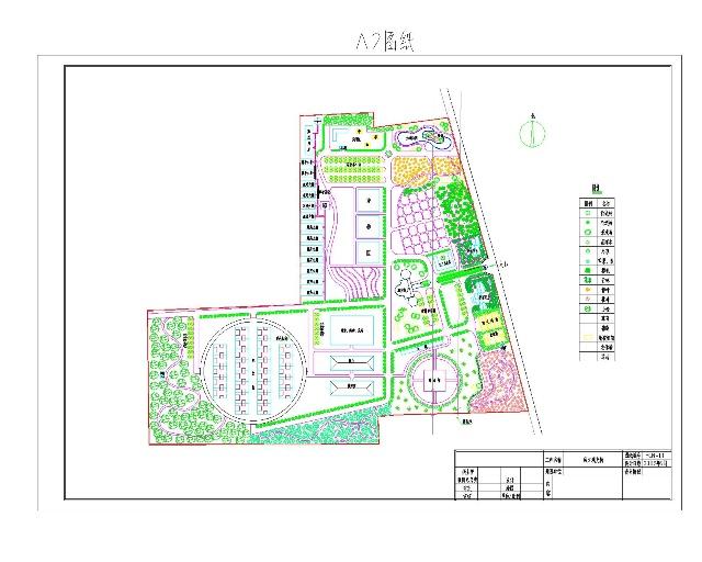 独义农家院方案设计图