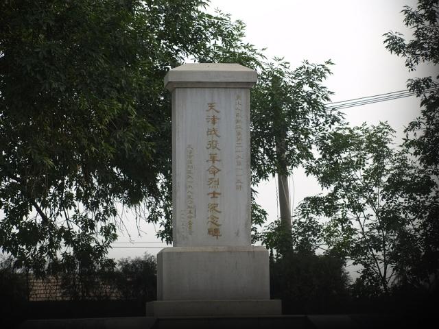 寂寞的烈士陵园