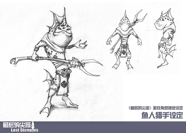 毕业设计----游戏角色概念设定《最后的尖塔》