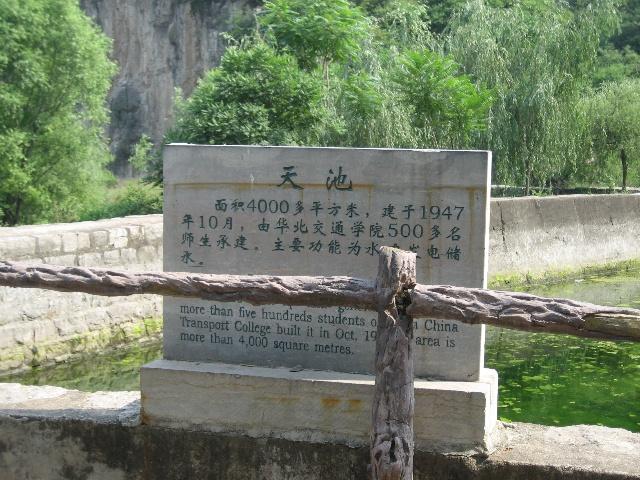河北风景区的雷人标志-三石——多留影,少说话-搜狐