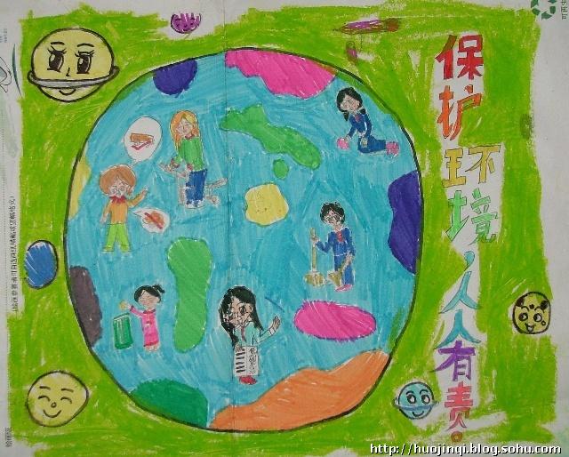 低碳生活綠色環保圖畫兒童環保低碳圖畫小學生低
