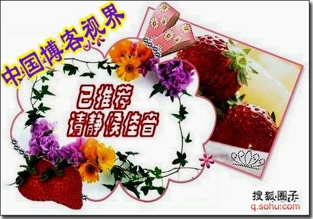 使艺术团 社区实验小剧场 项目汇报演出视频 中国博客视界 搜狐圈子
