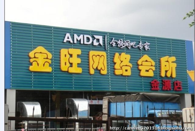 南宁户外大型广告喷绘 写真喷绘展板 招牌制作安装 单页设计 楼顶告牌