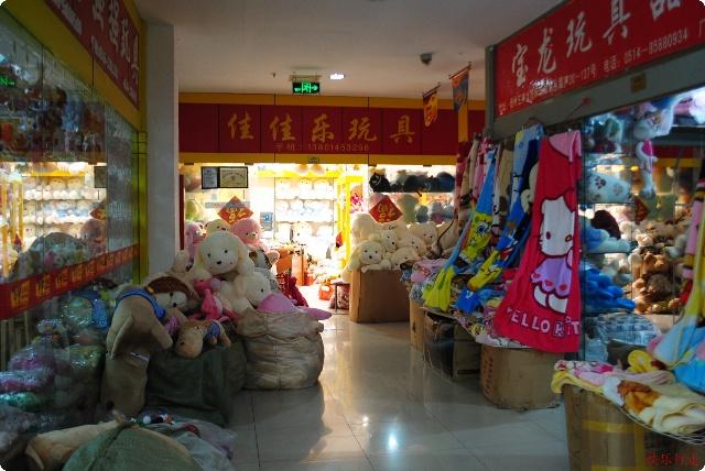 扬州旅游之——毛绒玩具批发城