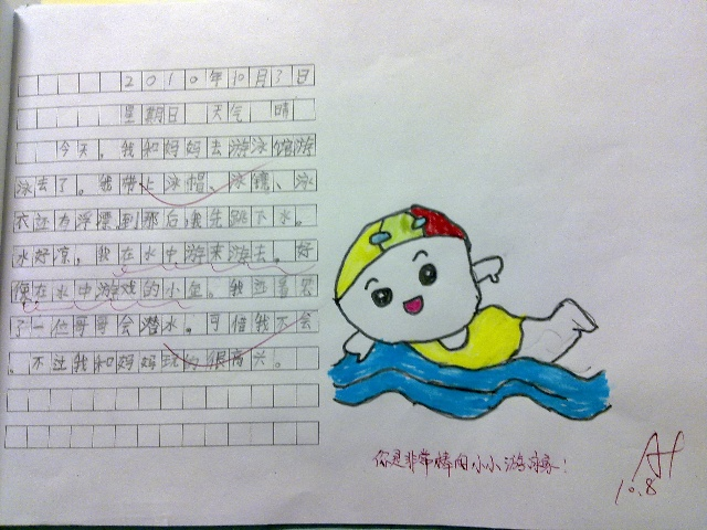 关于枫叶的简笔画图片大全_关于枫叶的简笔画图集图片