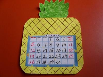 自制创意日历2015年