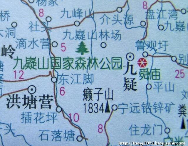 九嶷山在湖南地图上的地理位置