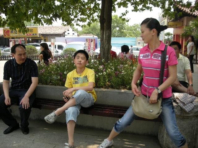 十四岁男孩照片图片大全 赵本山十四岁帅儿子自拍照曝光